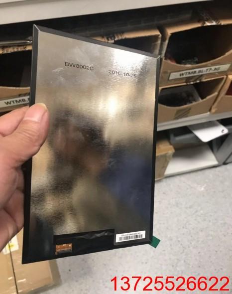 回收数码液晶屏